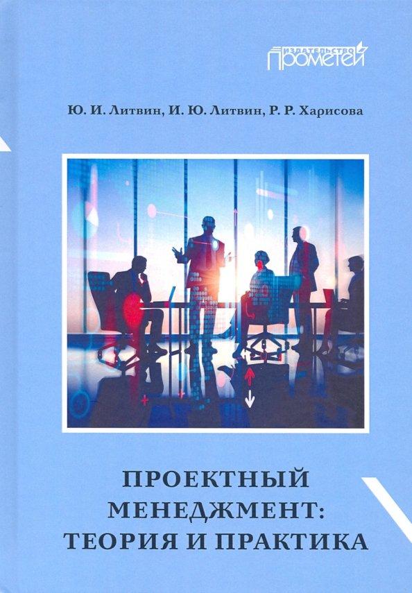 Фотография теория и практика